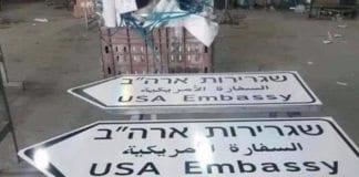 Jerusalem kommune har gjort klar veiskiltene som skal settes opp når USA flytter sin ambassade fra Tel Aviv til Jerusalem 14. mai 2018. (Foto: Yossi Eli, Twitter)