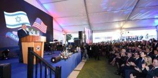 Benjamin Netanyahu holdt tale under arrangementet som ble arrangert av utenriksdepartementet. (Foto: Haim Zach/Flickr)