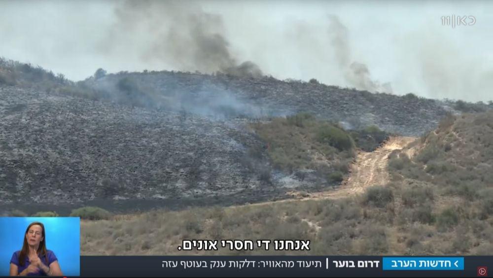 Resultatet av palestinernes brannstifting. (Skjermbilde fra Kan)