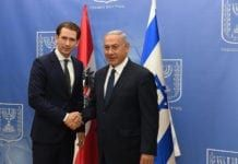 Under sitt besøk i Israel traff Sebastian Kurz blant andre Benjamin Netanyahu. (Foto: Haim Zach/Flickr)