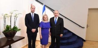 Prins William, Sara Netanyahu og Benjamin Netanyahu. (Foto: PMO)