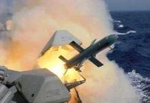 Fra en testavfyring av Gabriel Missile System. (Foto: IAI/ Wikipedia)