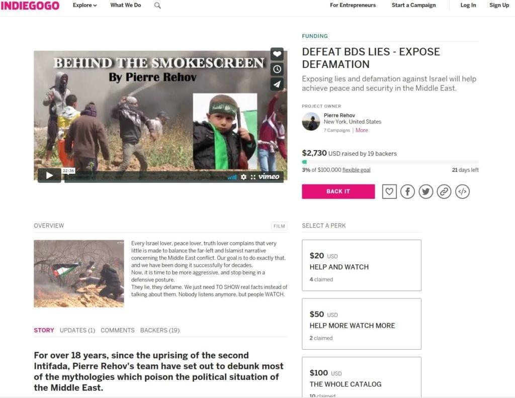 Slik presenteres prosjektet på Indiegogo. (Skjermdump fra indiegogo.com)