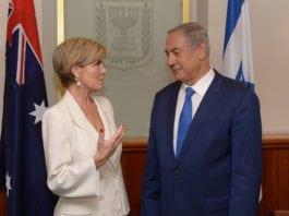 Den australske utenriksministeren Julie Bishop i møte med Benjamin Netanyahu i september 2016. (Foto: Amos Ben Gershom/Flickr)