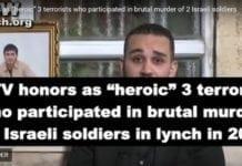 PA TV hyllet 16. juni 2018 terroristene som myrdet to israelske reservesoldater i 2000. (Skjermdump fra Youtube/PMW)