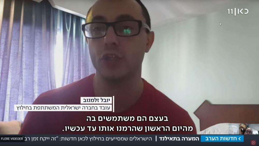 Yuval Zalmanov på Skype fra Thailand. (Skjermdump fra den israelske tv-kanalen Kan)