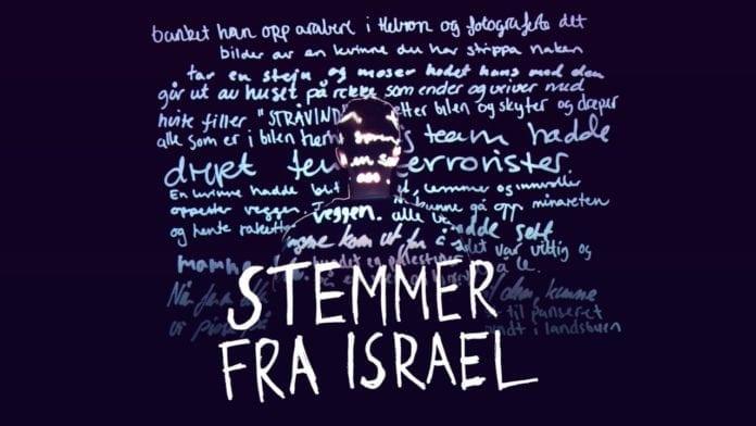 «Stemmer fra Israel» er nå i radioteaterversjon. (Illustrasjon: skjermdump fra radio.nrk.no)