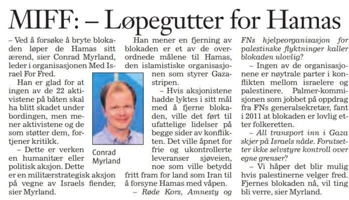 Faksmile fra Klassekampen 1. august 2018.