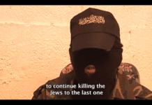 """""""Jeg sier til mine stridende brødre at de må fortsette med å drepe jødene inntil den aller siste."""" (Skjermdump fra filmen """"Palestinsk jihad"""")"""