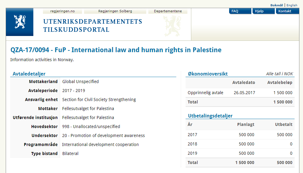 Skjermdump fra udtilskudd.regjeringen.no som viser avtalen med Fellesutvalget for Palestina.