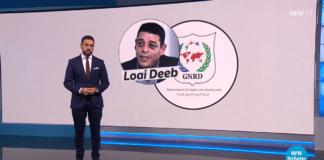 GNRD ble fremstilt som en norsk menneskerettighetsorganisasjon, men bak det hele stod palestinsk etterretning. (Skjermdump fra NRK Dagsrevyen 5. september 2018)