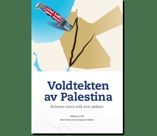 Voldtekten av Palestina.