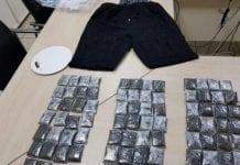 En 70 år gammel mann ble stoppet med tre kilo kokain sydd inn i buksen sin på Ben Gurion-flyplass. (Foto: Politiet)