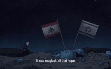 Terrorangrep fra Libanon inn i Israel blir framstilt som «magiske» i en ny norsk barnefilm. (Skjermdump fra filmen Tårnet)