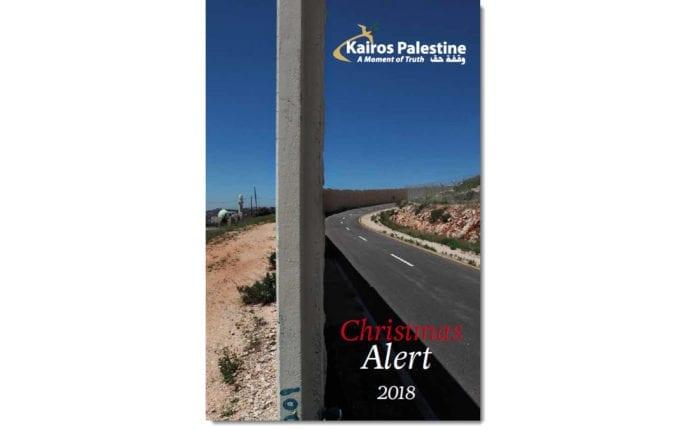 Kairos Palestine Christmas Alert 2018 er et 60 siders hefte publisert i oktober 2018. (Faksmile av forsiden)