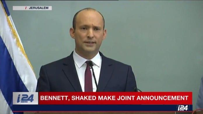 Utdanningsminister Naftali Bennett er leder for Bayit Yehudi. (Skjermdump fra i24)