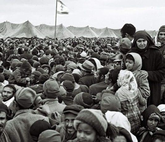 Jødiske flyktninger fra arabiske land. (Foto: GPO)