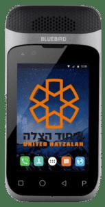 Kommunikasjonen mellom de frivillige og sentralen foregår ved bruk av en slik mobiltelefon fra selskapet Bluebird. (Foto: United Hatzalah)