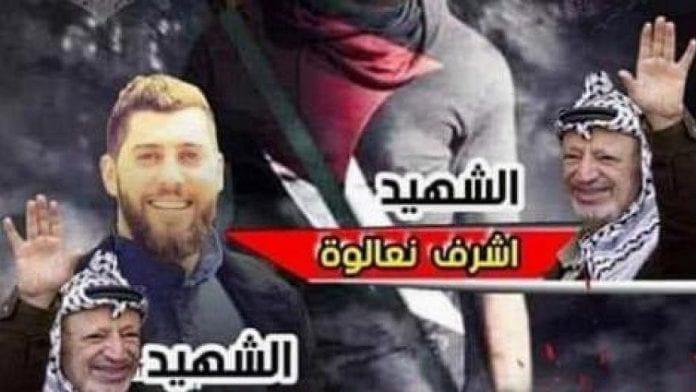 Saleh Omar Saleh Barghouti, som skjøt sju israelere på et busstopp, blir hyllet av Fatah. Yasser Arafat er også med på bildemontasjen.