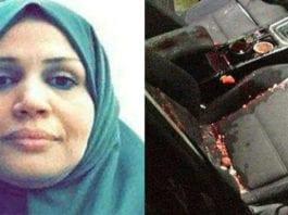 Aisha al-Rawbi ble drept av steinkasting i oktober 2018. (Foto: Privat, via ynetnews.com)