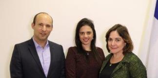 Naftali Bennet, Ayelet Shaked og Caroline Glick fra New Right-partiet. (Foto: Hayamin Hehadash)