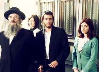 Den israelske serien om den ortodokse familien Shtisel er den høyest rangerte serien fra Israel på filmdatabasen IMDB.