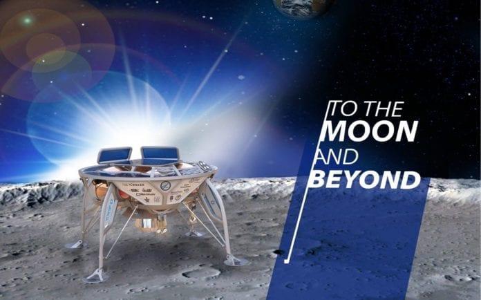 Det israelske romfartøyet Beresheet. (Foto: SpaceIL)