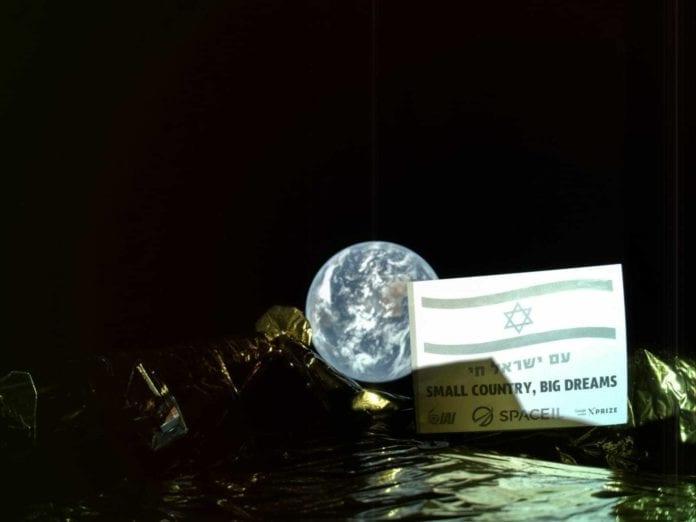 Månefartøyet sendte denne selfien med jorden. På plakaten står det Am Yisrael Chai, det jødiske folket lever. (Foto: SpaceIL)
