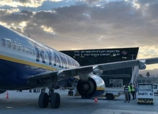 Den første internasjonale flyvningen til Ramon-flyplass utenfor Eilat ble gjennomført 4. mars. (Foto: Israel Airport Authority)