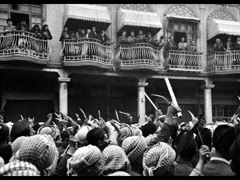 Farhud var en pogrom og massakre på jøder i Bagdad i juni 1941.