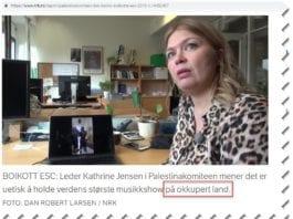 Hvis NRK hadde gjort faktasjekk på Palestinakomiteen ville denne bildeteksten fremstått litt mindre pinlig.