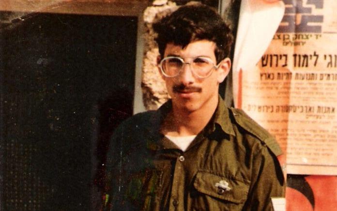Den israelske soldaten Zachary Baumel var savnet i 37 år. Nå har han fått sitt siste hvilested i Israel. (Foto: Privat)