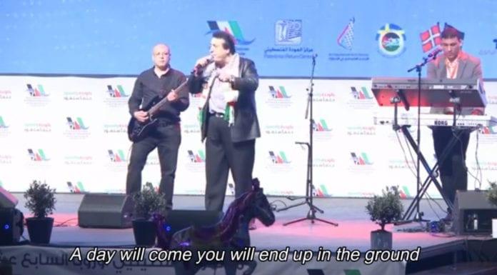 Drømmen om døde israelere ble spredt til tusenvis av palestinere fra hele Europa. (Skjermdump fra konferansen i København 27. april 2019)