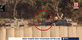 Israelske medier publiserte fredag en video som viser at to israelske soldater blir fraktet i sikkerhet etter å ha blitt skutt. (Foto: Skjermdump Kanal 13)