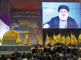 Hizbollahs leder Nasrallah (Foto: @ActForIsrael)