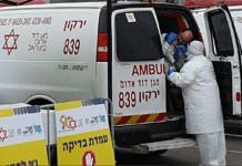 Magen David Adom er Israels ambulansetjeneste. (Foto: @AFMDA)