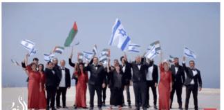 Det israelske ensemblet Firqat Alnoor Orchestra har skapt begeistring i den arabiske verden med deres coverversjon av en emiratisk hit. (Foto: Firqat Alnoor Orchestra, skjermdump)