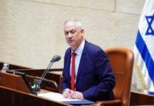 Israels forsvarsminister Benny Gantz