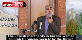 Sjeik Kamal Al-Khatib