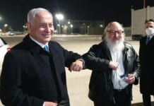 Benjamin Netanyahu Jonathan Pollard