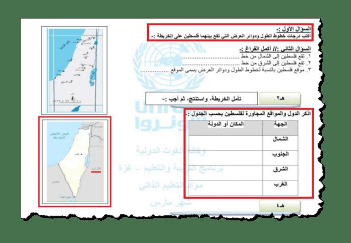 Kart uten Israel FN UNRWA