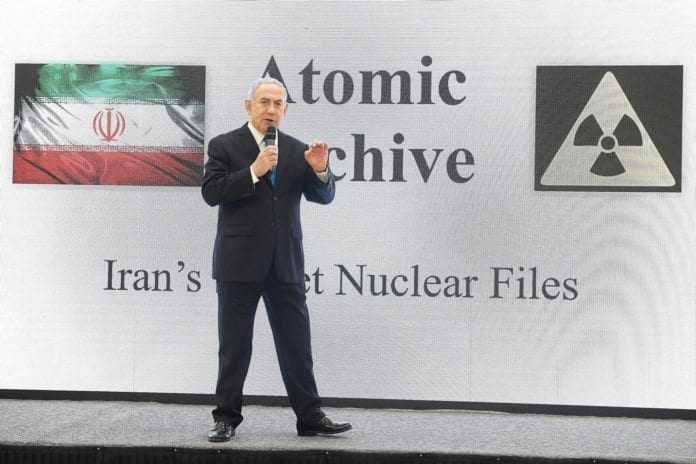 Atomavtale