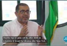 Basem Naim