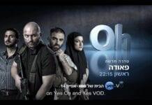 """Den israelske tv-serien """"Fauda"""" (""""Kaos"""") kan sess på Netflix. (Skjermdump fra Youtube)"""
